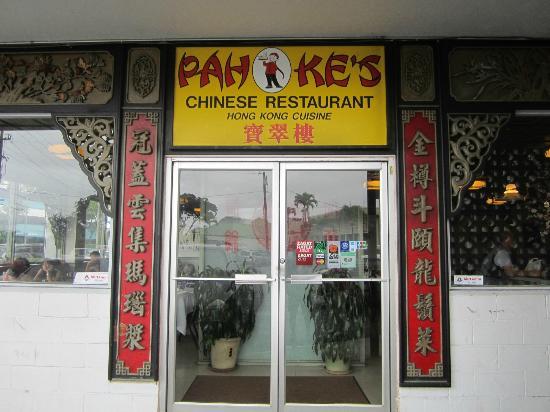 pah-ke-s-chinese-restaurant