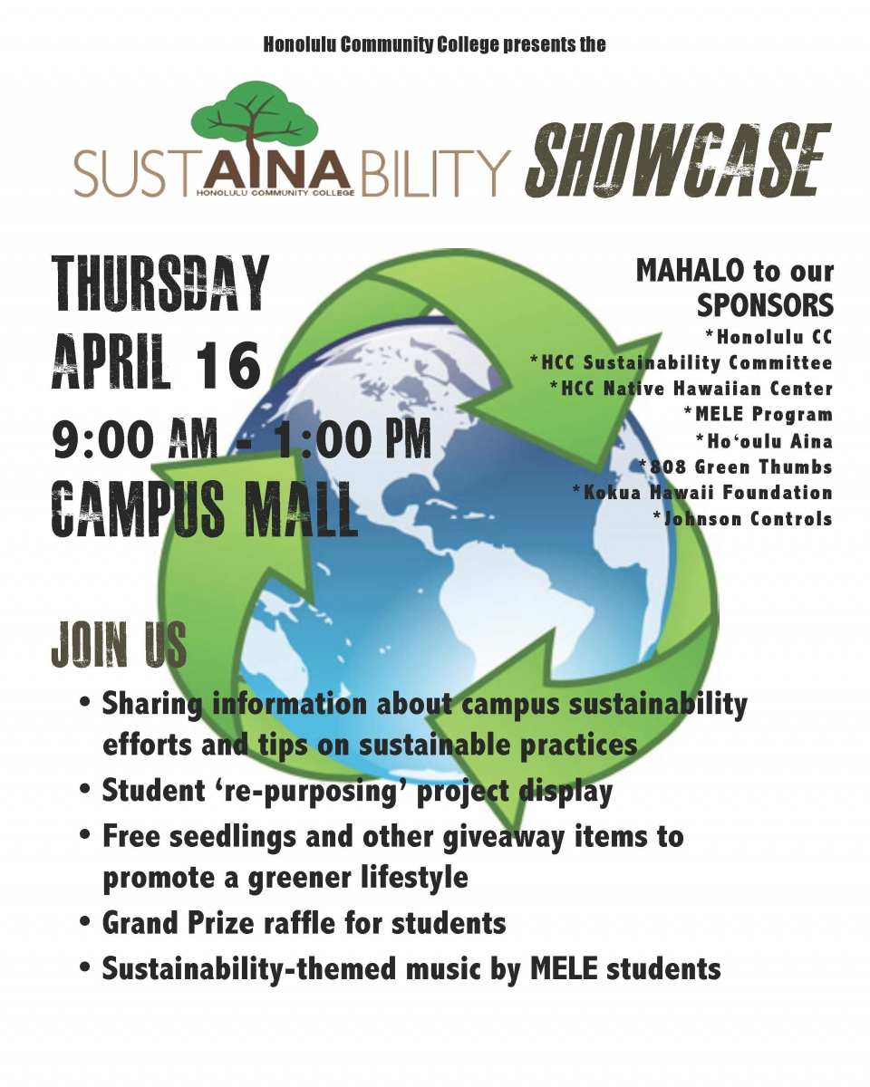 Sustainability Showcase Flier(1)